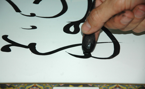 The Calligraphy With Fingernails News