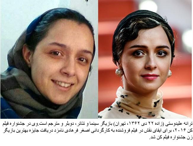 احلام خواننده ایرانی Popular actresses before and after make up   news   Page 15