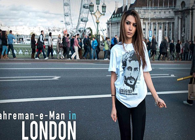 London Youth wear New Designed T-Shirts by Ghahremane Man