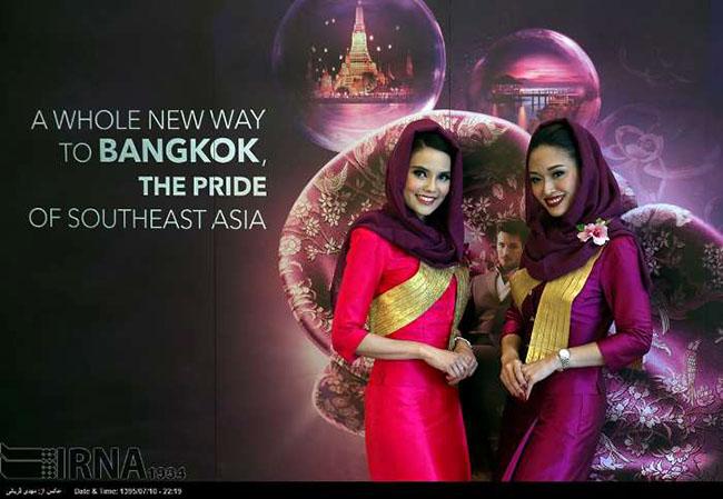 Thai air direct flight from Bangkok to Tehran