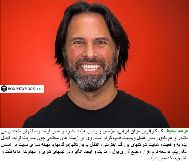 the 20 world s richest persian entrepreneurs 2016 news page 4