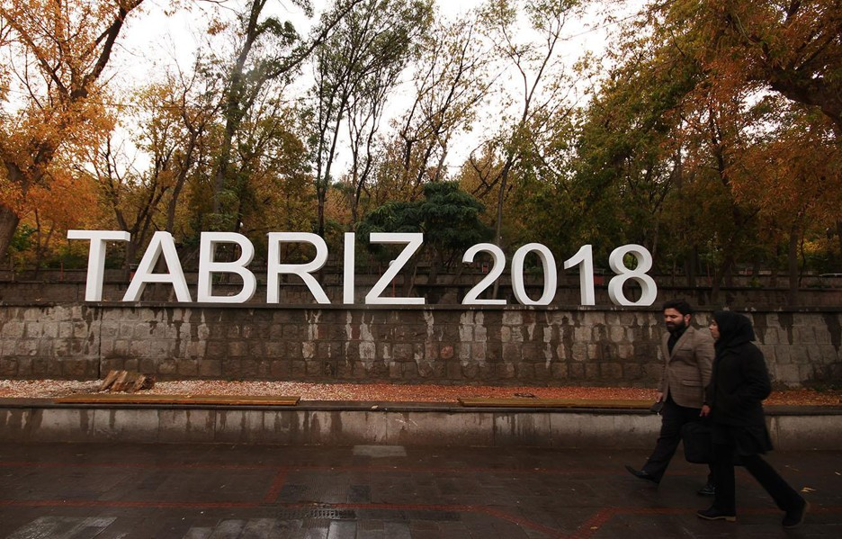 Tabriz 2018 the capital of tourism