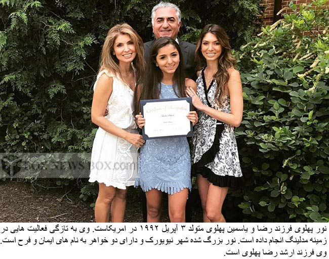 new photo modelling of noor pahlavi in 2018 news