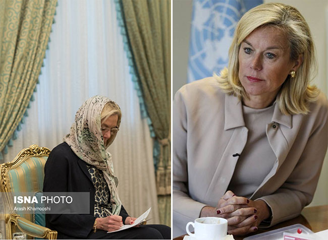 Dutch Minister Sigrid A. M. Kaag arrives in the capital