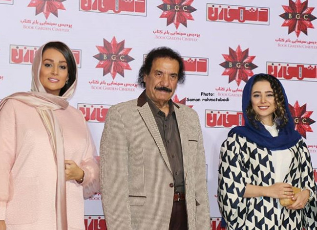 "a famous singer "" Javad Yasari"" on red carpet of movie"