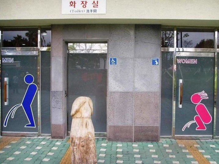 15 Weird Things that people doing in South Korea