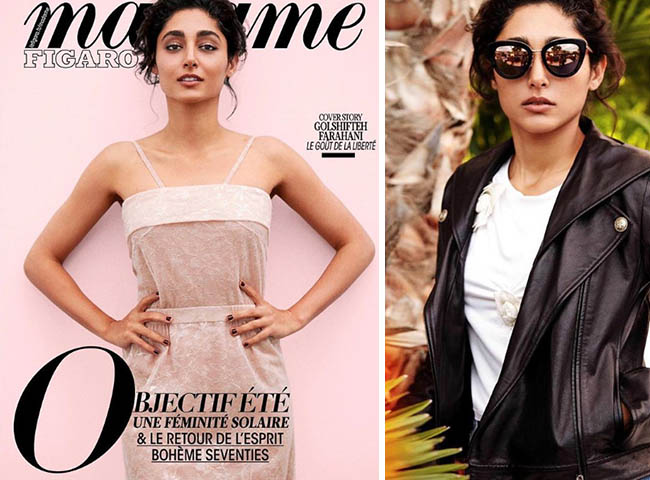 Golshifteh farahani in madame figaro Magazine Cover 2018