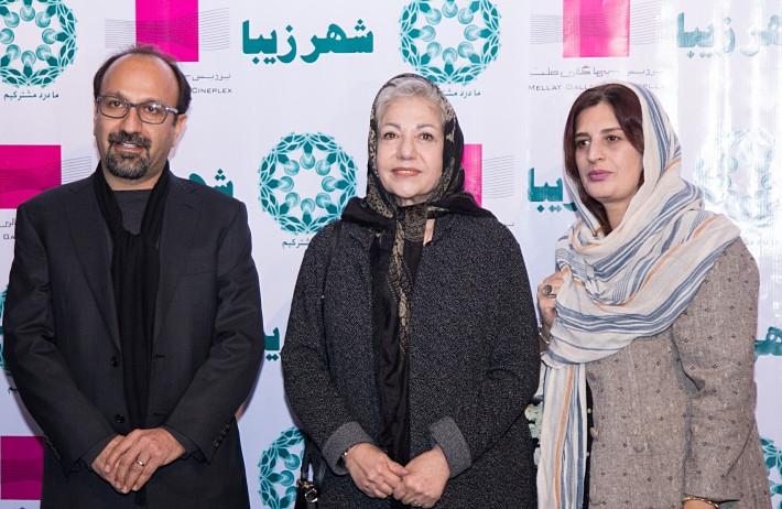 Charity Red Carpet of A movie by Asghar Farhadi