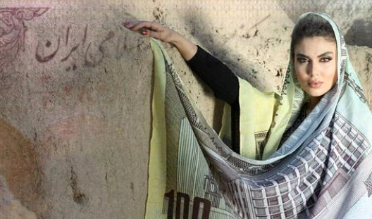 Banknote Pattern Women's fashion and scarf in homeland