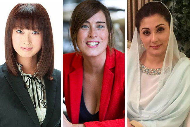 Top 10 Beautiful Female Politicians In The World 2018