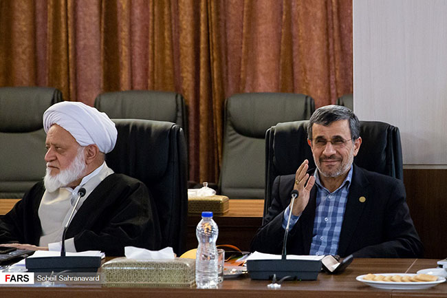 Ahmadinejad in the Meeting