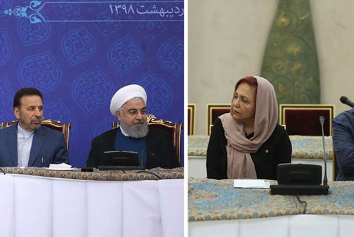 Rouhani Hosts Iftar Dinner for Ramadan