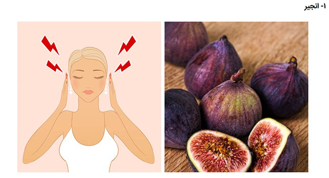 Foods That Can Help Fight Migraines With No Effort