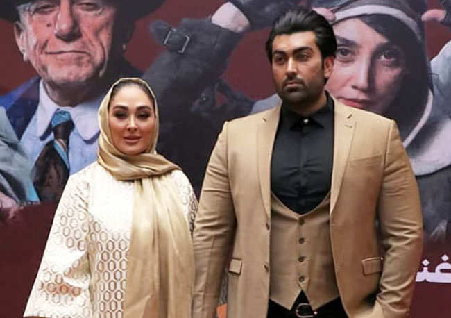 Elham Hamidi and her husband