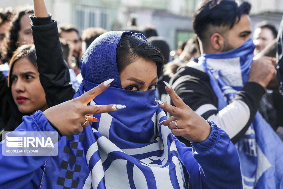 Esteghlal F.C. Fans Demonstration