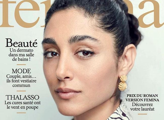 Golshifteh Farahani on Magazine