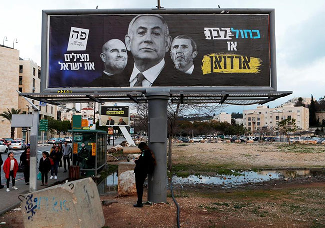 Israel's right claims election victory