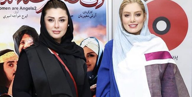 Niusha Zeighami & Sahar Ghoreishi on a red carpet of a movie