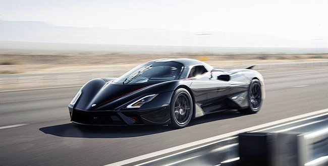 The world's new FASTEST car